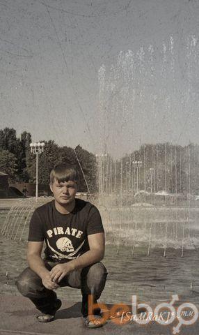Фото мужчины SuMRaK31, Белгород, Россия, 26