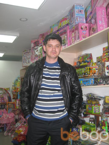 Фото мужчины DIMA, Караганда, Казахстан, 35