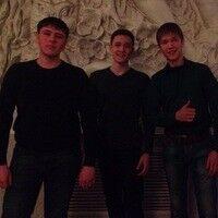 Фото мужчины Вова, Иркутск, Россия, 21