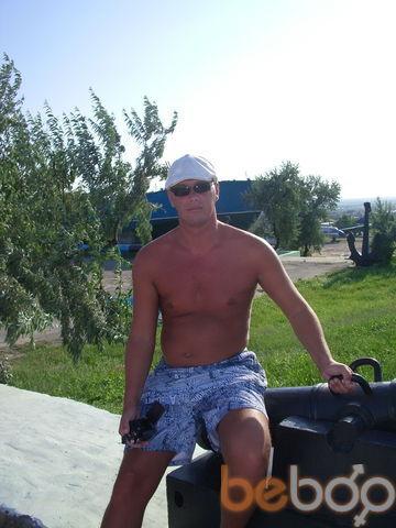Фото мужчины Дмитрий, Новый Уренгой, Россия, 41