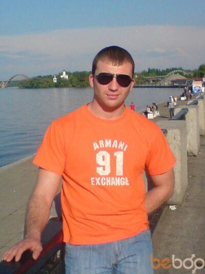 ���� ������� vovchik, ��������������, �������, 34