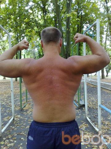 Фото мужчины ЦАРЬ, Краматорск, Украина, 44