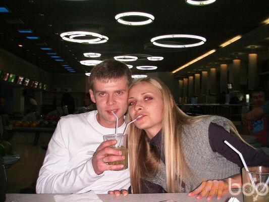 Фото девушки lobotryas, Киев, Украина, 35