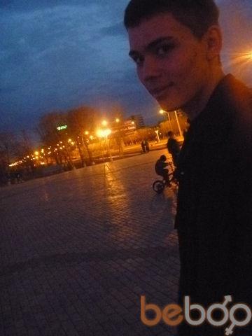 ���� ������� Artem, ���������, ���������, 26