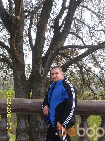 Фото мужчины samir, Дружковка, Украина, 33