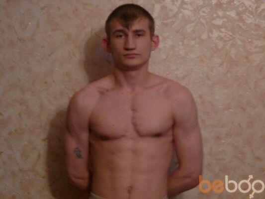 Фото мужчины Elifs, Мурманск, Россия, 26