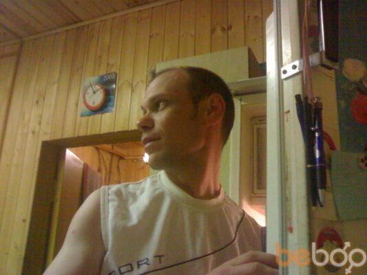 Фото мужчины SUPERNATURAL, Горловка, Украина, 38
