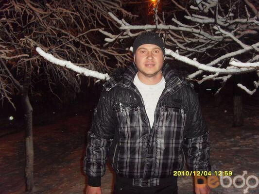 Фото мужчины DIMKA, Кишинев, Молдова, 30