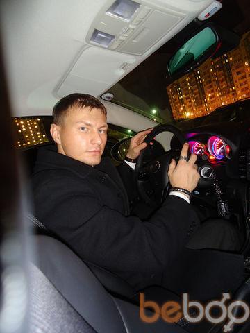 Фото мужчины Геннадий, Тюмень, Россия, 29