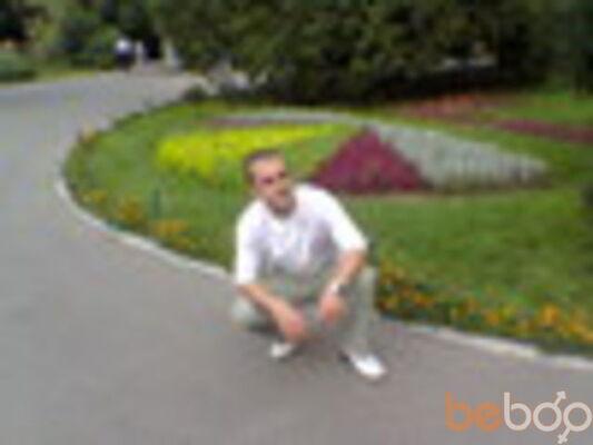 Фото мужчины summoning13, Кишинев, Молдова, 34