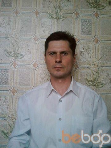Фото мужчины vitaliy, Киев, Украина, 48