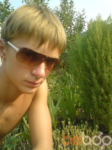 Фото мужчины Andre, Гомель, Беларусь, 25