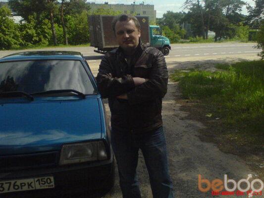 Фото мужчины ozery73, Коломна, Россия, 43