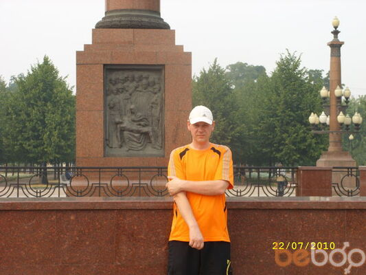 Фото мужчины headcrab, Москва, Россия, 42
