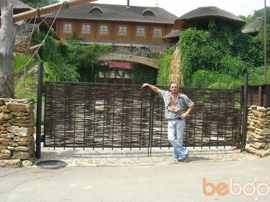 Фото мужчины TARASSKIIN, Мироновка, Украина, 36