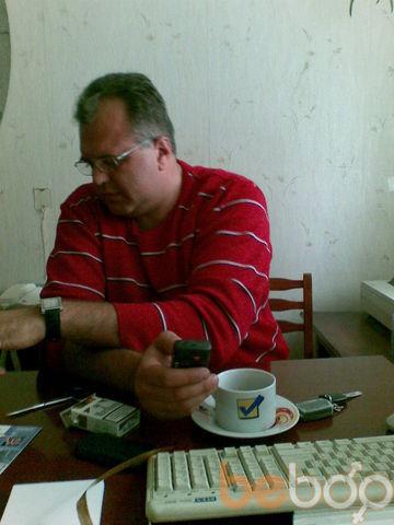 Фото мужчины mamed, Киев, Украина, 36