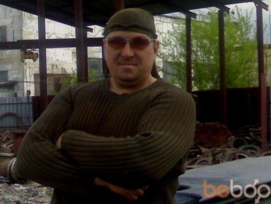 Фото мужчины DEICID, Копейск, Россия, 41