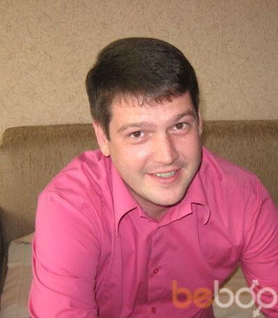 Фото мужчины Cthtuby, Новокузнецк, Россия, 36