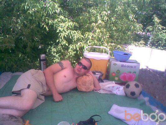 Фото мужчины Dimasik, Караганда, Казахстан, 33