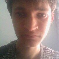 Фото мужчины Ростик, Днепродзержинск, Украина, 28