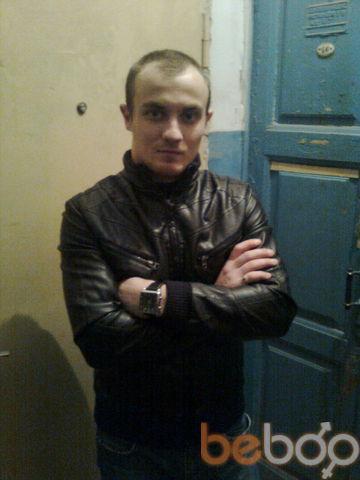 ���� ������� sava, ������-��-����, ������, 28