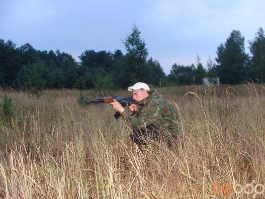 Фото мужчины Guron, Бобруйск, Беларусь, 31
