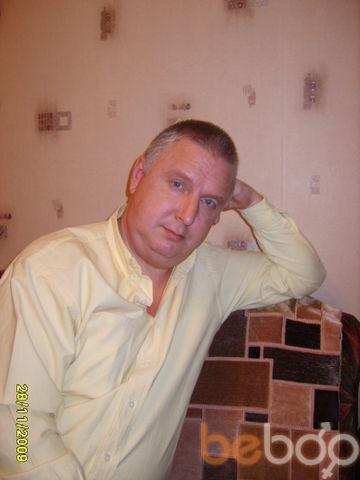 Фото мужчины Aleks, Витебск, Беларусь, 45