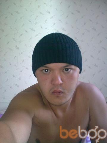 ���� ������� Rastaman, ������, ���������, 26