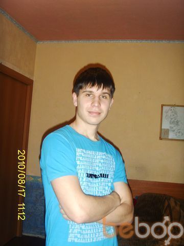 ���� ������� Djrondo, ���������, ������, 26