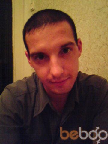 Фото мужчины gari93, Кривой Рог, Украина, 36