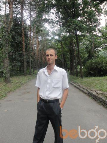 Фото мужчины Ruslan1985, Черкассы, Украина, 31