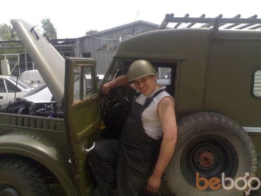 Фото мужчины kotik, Донецк, Украина, 36