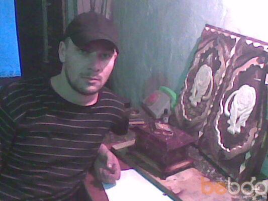 Фото мужчины венченсо666, Караганда, Казахстан, 33