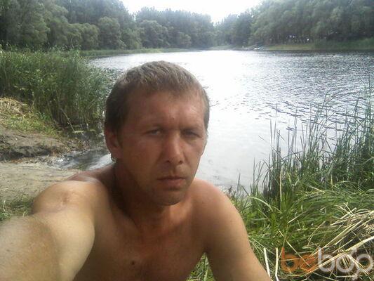 Фото мужчины artemoff88, Сумы, Украина, 47