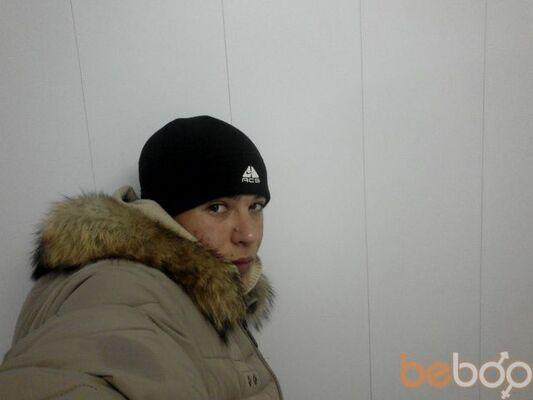 Фото мужчины vavilon4ik, Тирасполь, Молдова, 25