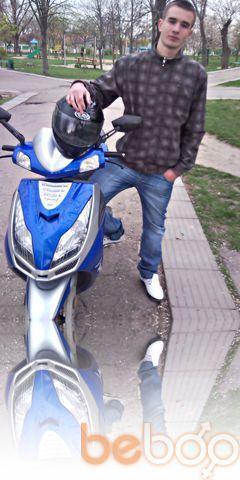Фото мужчины parlyament, Кагул, Молдова, 25