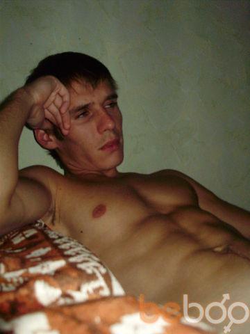 ���� ������� DareDevil, ������ ���, �������, 28