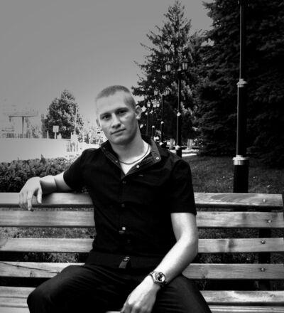 Фото мужчины Андрей, Первомайск, Украина, 21