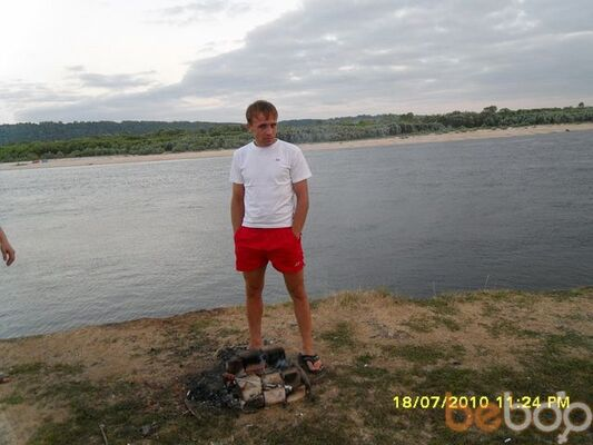 Фото мужчины сергей, Дзержинск, Россия, 29