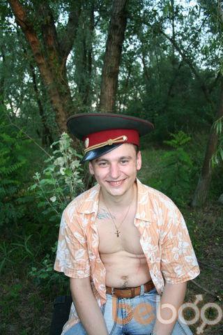Фото мужчины Валя, Киев, Украина, 32