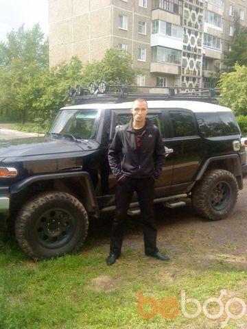 Фото мужчины Одуванчик, Нижний Тагил, Россия, 28