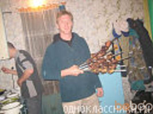 Фото мужчины delpfin82, Энгельс, Россия, 34