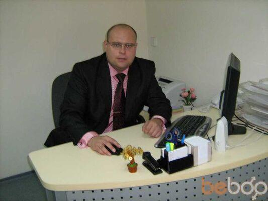 Фото мужчины Владимир, Харьков, Украина, 36
