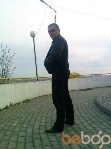 ���� ������� melov, ������, ��������, 46