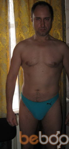 Фото мужчины Bazilio, Артемовск, Украина, 44