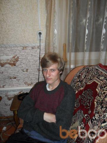 Фото мужчины Voldenstori, Петропавловск, Казахстан, 24
