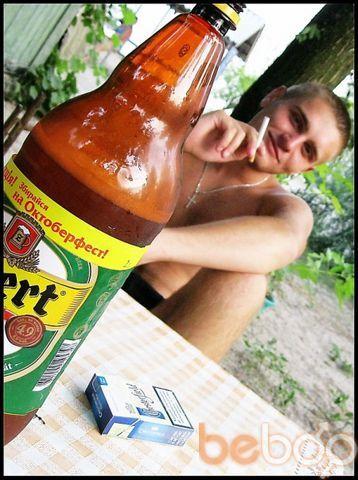 Фото мужчины MuZyA, Золотоноша, Украина, 25
