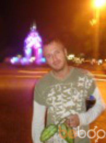 Фото мужчины aiymi, Харьков, Украина, 36