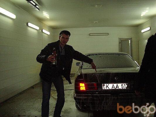 Фото мужчины Serghei, Чимишлия, Молдова, 31