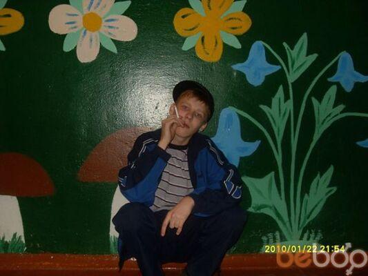 Фото мужчины asterixxx, Саранск, Россия, 25